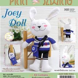 ตุ๊กตา Joey