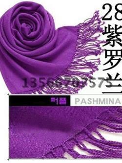 ผ้าพันคอ Pashmina พาสมีน่า สี