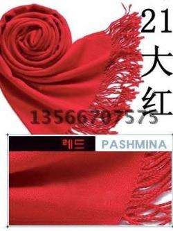ผ้าพันคอ Pashmina พาสมีน่า สีแดง