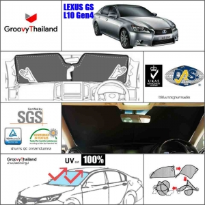 LEXUS GS L10 Gen4 F-row (1 pcs)