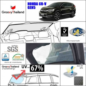 HONDA CR-V Gen5 R-row (1 pcs)