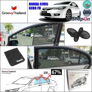 HONDA CIVIC Gen8 FD 2006-2012 (SnapOn - 4 pcs)