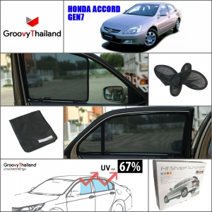 HONDA ACCORD Gen7 2003~2007 (4 pcs)