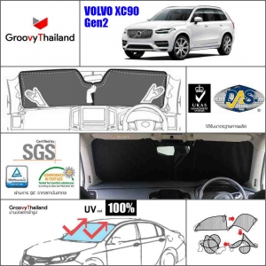 VOLVO XC90 Gen2 F-row (1 pcs)
