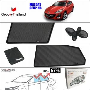 MAZDA 3 Gen2 BL 2010~2013 HB-Hatchback (4 pcs)