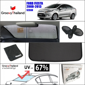 FORD FIESTA 2008~2013 SD-Sedan R-row (1 pcs)
