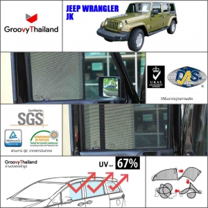 JEEP WRANGLER JK (4 pcs - AB Only)
