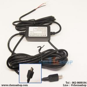 ตัวแปลงไฟ 12/24V เป็น 5V 2A Mini USB