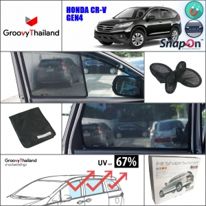 HONDA CR-V Gen4 2013-2016 (SnapOn - 6 pcs)