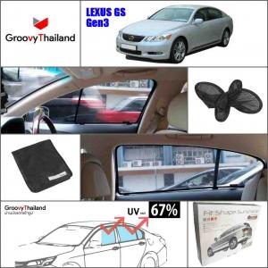 LEXUS GS-450h Gen3 (4 pcs)