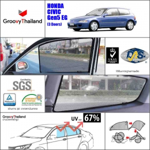 HONDA CIVIC Gen5 EG 3-Doors (4 pcs)