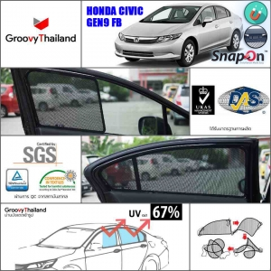 HONDA CIVIC Gen9 FB (SnapOn - 4 pcs)