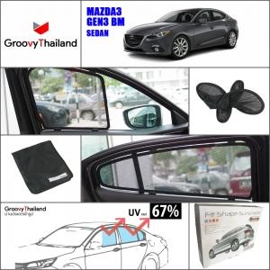MAZDA 3 Gen3 BM 2014~Now Sedan (4 pcs)