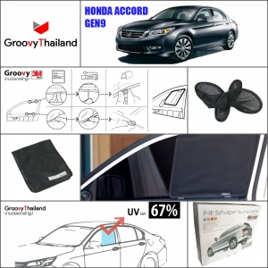 HONDA ACCORD Gen9 2013-2014 (2 pcs)