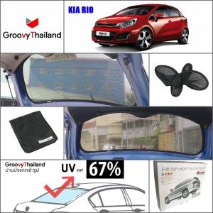 KIA RIO HB-Hatchback R-row (1 pcs)