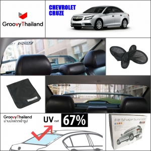 CHEVROLET CRUZE R-row (1 pcs)