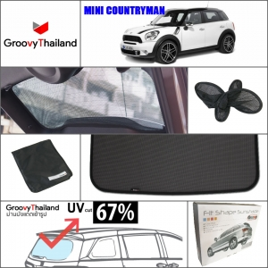 MINI COUNTRYMAN R60 R-row (1 pcs)