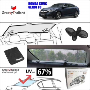 HONDA CIVIC Gen10 FC R-row (1 pcs)