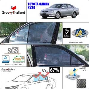 TOYOTA CAMRY XV30 2002~2006 (4 pcs)