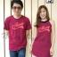 เสื้อคู่รัก สีชมพูอมม่วงสไตล์ชุดคู่รักเกาหลี thumbnail 2