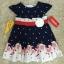 เสื้อผ้าเด็ก (พร้อมส่ง!!) 170460-38 thumbnail 5