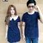 เสื้อคู่รักเกาหลี ผ้ายืดโปโลสีน้ำเงินจุดขาวแต่งดีเทลปกขาว thumbnail 1