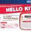 เครื่องพิมพ์ฉลาก Hello Kitty thumbnail 3