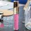 B YAR Queen Of Lip Matte #Hongdae Nude thumbnail 5