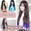 5 Clips Colored Staight Hairpiece thumbnail 1