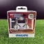 หลอดไฟอัพเกรด PHILIPS H7 X-treme Vision +100% thumbnail 1