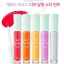 Etude House Wonder Fun Park Dear Darling Soda Tint BR401 thumbnail 10