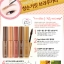 Etude House Color My Brows #1 Rich Brown thumbnail 7