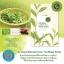 The Saem Natural Green Tea Mask Sheet thumbnail 2