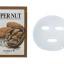 Skinfood Everyday Super Nut Facial Mask Sheet thumbnail 2