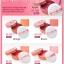 Skinfood Rose Essence Blusher # 4 Peach thumbnail 4