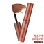 Etude House Color My Brows #3 Red Brown thumbnail 3