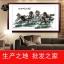 ภาพพิมพ์ ลายภาพวาดพู่กันจีน ม้ามงคล8ตัว 65*135cm cnn02 thumbnail 2