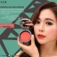 B YAR Miracle Blusher #Fluffy peach thumbnail 7