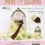 กระเป๋า Mini Farm Purse สีเหลือง thumbnail 1