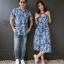 เสื้อคู่รักฮาวาย ชุดเที่ยวทะเล thumbnail 1