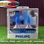 Philips Diamond Vision 5000K (H7) thumbnail 1