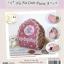 Na Na Coin Purse (Pink) thumbnail 1