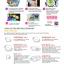 ชุดจานเด็ก Uinlui Premium Gift 9set thumbnail 5