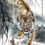 ภาพพิมพ์ ลายภาพวาดพู่กันจีน เสือคำราม 50*100cm cnn18 thumbnail 1