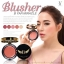 B YAR Miracle Blusher #Fluffy peach thumbnail 9