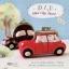 หนังสือ PINN SEWING D.I.Y. Mini Clip Purse thumbnail 1