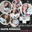 Gluta Panacea B&V By Pang กลูต้าพานาเซีย 30 Cap. thumbnail 1