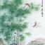 ภาพพิมพ์ ลายภาพวาดพู่กันจีน ไผ่ซ้าย 50*100cm cnn20 thumbnail 1