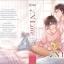 [In Stock] ZN Love ก็จะรัก...ใครข้อง? thumbnail 2