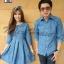 เสื้อคู่รัก สไตล์ชุดคู่รักเกาหลีออกแนวหวานๆ thumbnail 1